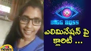 Anchor Shyamala About Elimination In Bigg Boss Season 2 | Mango News - MANGONEWS