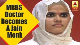 MBBS Doctor Becomes A Jain Monk - ABPNEWSTV