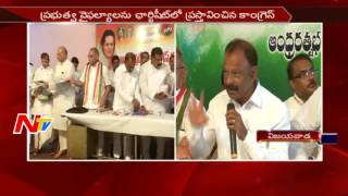 Raghuveera Reddy Sensational Comments on Chandrababu Naidu || NTV - NTVTELUGUHD