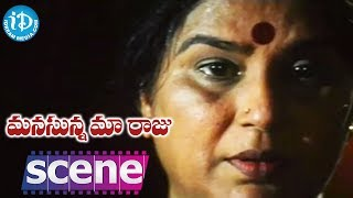 Manasunna Maaraju Movie Scenes - Laya Refuses To Marry Anand || Rajasekhar || Brahmanandam - IDREAMMOVIES