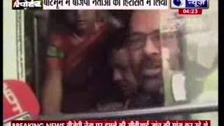 BJP leader Mukhtar Abbas Naqvi, others arrested for trying to enter violence-hit village - ITVNEWSINDIA