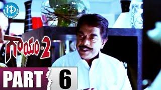Gaayam 2 Full Movie Part 6 || Jagapati Babu, Vimala Raman || Praveen Sri || Ilayaraja - IDREAMMOVIES