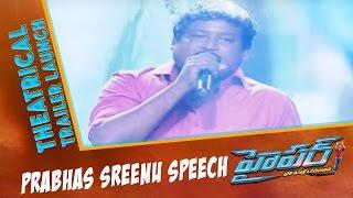 Comedian Prabhas Sreenu Speech at HYPER Theatrical Trailer Launch - Ram, Raashi Khanna - 14REELS