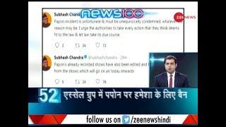 Headlines: Dr. Subhash Chandra criticizes singer Papon, bars him from Essel Group - ZEENEWS