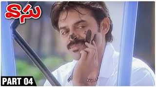 Vasu Full Movie Part 4 | Venkatesh |  Bhoomika Chawla | Ali | Sunil - RAJSHRITELUGU