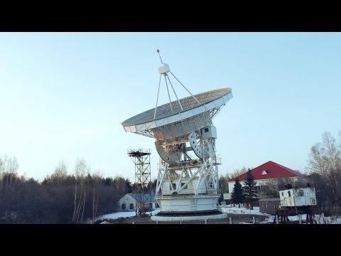 Pushchino Radio Astronomy Observatory.