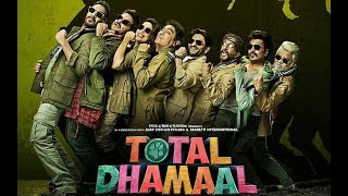 Total Dhamaal Movie First Look | Total Dhamaal Film Poster | टोटल धमाल | Madhuri Dixit | Anil Kapoor - ITVNEWSINDIA