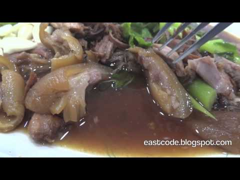  KaMoo Chinese style pork leg stewed