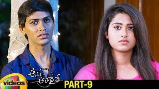 Aame Athadaithe 2019 Latest Telugu Movie HD | Haneesh | Chirasree | 2019 Telugu Movies | Part 9 - MANGOVIDEOS