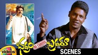 Saytam Rajesh Imitates Pawan Kalyan   Pawan Kalyan Dialogues   Bhadram Be Careful Brotheru Scenes - MANGOVIDEOS