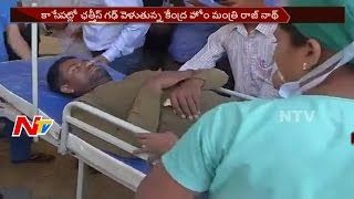 Rajnath Singh to Visit Chhattisgarh Today || Visit Sukma Incident Victims || NTV - NTVTELUGUHD