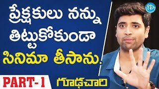 Actor Adivi Sesh Exclusive Interview - Part #1 || Talking Movies With iDream - IDREAMMOVIES