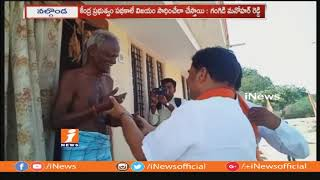 BJP Candidate Gangidi Manohar Reddy Elections Campaign in Nampally | Nalgonda | iNews - INEWS