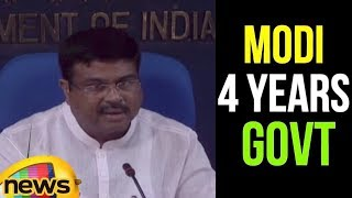 Press Conference by Union Minister Dharmendra Pradhan on key initiatives, 4 years Govt | Mango News - MANGONEWS