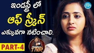 Anchor Lasya & Manjunath Exclusive Interview Part #4 |  Frankly With TNR | Talking Movies - IDREAMMOVIES