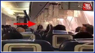 Jet Airways यात्रियों के नाक से खून, एयर प्रेशर कम होने से Oxygen Mask का किया इस्तेमाल - AAJTAKTV
