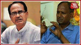 SC-ST एक्ट पर BJP में दो राग: Udit Raj ने कहा Shivraj Singh Chauhan वापस ले अपना बयान - AAJTAKTV