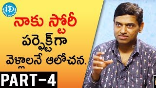 Actor Priyadarshi & Director Raj Rachakonda Interview Part #4 || Talking Movies With iDream - IDREAMMOVIES