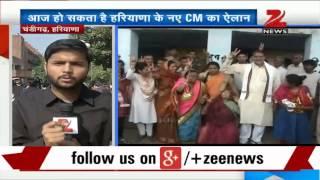 BJP MLAs to meet in Chandigarh to decide on Haryana CM - ZEENEWS