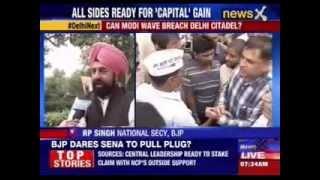 After Haryana and Maharashtra, BJP ready to take over Delhi - NEWSXLIVE