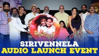 Sirivennela Movie Audio Release | TFPC - TFPC