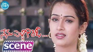 Nenu Pelliki Ready Movie Scenes - Srikanth Meets Laya In Temple || Sunil || MS Narayana - IDREAMMOVIES