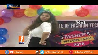 Colleges Students Grandly College Freshers Day Celebration In Hyderabad | Metro Colors | iNews - INEWS