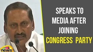 Kiran Kumar Reddy Speaks To Media After Joining Congress Party | Mango News - MANGONEWS