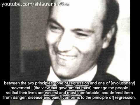 Dr. Ali Shariati on Role of Leadership in West vs. Role of Leadership in Shi'ism [Eng Subs]