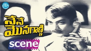Nene Monaganni Movie Scenes - Rajanala Blackmails Shekar || NTR || Sheela - IDREAMMOVIES