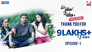 Atu Class Itu Mass Episode 1 || Latest Telugu Web Series 2018 || Ravi Ganjam || Z Flicks - YOUTUBE