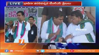 KTR Speech aT Rythu Kruthagnatha Sabha In Rajanna Sircilla | iNews - INEWS