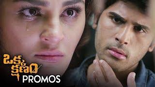 Okka Kshanam Movie Latest Promo | Allu Sirish | Surabhi | TFPC - TFPC