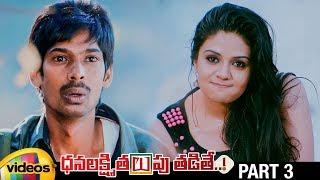 Dhanalakshmi Thalupu Thadithe Latest Telugu Movie HD | Sreemukhi | Dhanraj | Sindhu Tolani | Part 3 - MANGOVIDEOS