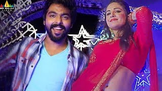 Chennai Chinnodu Locality Boys Video Song | Latest Telugu Songs 2018 | Mandy Takhar - SRIBALAJIMOVIES