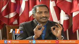 CPI Leader Chada Venkat Reddy Exclusive Interview | iCounter | iNews - INEWS