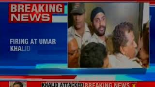Unknown man open fires at JNU student leader Umar Khalid - NEWSXLIVE