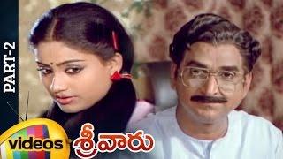 Srivaru Telugu Full Movie | Sobhan Babu | Vijayashanti | Chandra Mohan | Part 2 | Mango Videos - MANGOVIDEOS