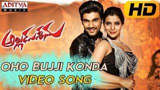 Oho Bujji Konda Full Video Song || Alludu Seenu Video Songs ||  Sai Srinivas, Samantha - ADITYAMUSIC
