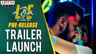 Lie Movie Trailer Launch @ Lie Movie Pre Release || Lie Movie || Nithiin, Megha Akash || Mani Sharma - ADITYAMUSIC