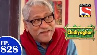 Chidiya Ghar - चिड़िया घर - Episode 828 - 23rd January 2015 - SABTV