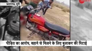 Uttar Pradesh: Video viral of student brutally beaten up in Pratapgarh - ZEENEWS