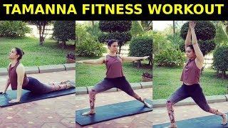 Actress Tamanna Latest Stunning Workout Video | Tamanna Yoga Exercise - RAJSHRITELUGU