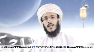 برومو #بلسان_عربي - في رمضان على شاشة تلفزيون سلطنة عُمان