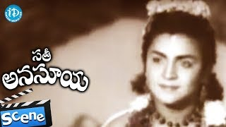 Sati Anasuya Movie Scenes - Bhagirathi Devi Seeks Shiva's Help || NTR || Anjali Devi || Jamuna - IDREAMMOVIES