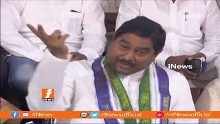 YCP Leader Dharmana Prasada Rao Comments On AP Capital Construction In Amaravati | iNews - INEWS