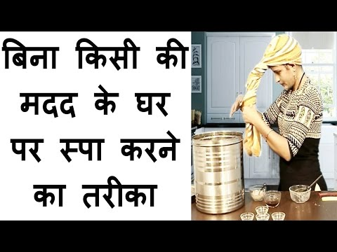 Hair spa at home in hindi benefits how to do tips for dry hair naturally