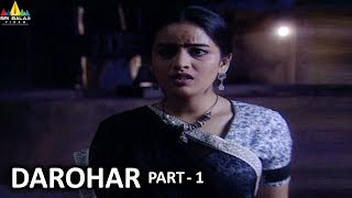 Horror Crime Story Darohar Part - 1 | Aatma Ki Khaniyan | Sri Balaji Video - SRIBALAJIMOVIES