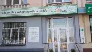 Добро пожаловать в наш магазин ;)