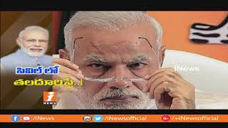 Central Govt Plans To Change In Allocation Of Civil Services? | Spot Light | iNews - INEWS